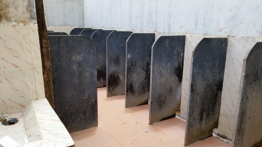 Thimmaiah Reddy Government High School Boys Bathroom