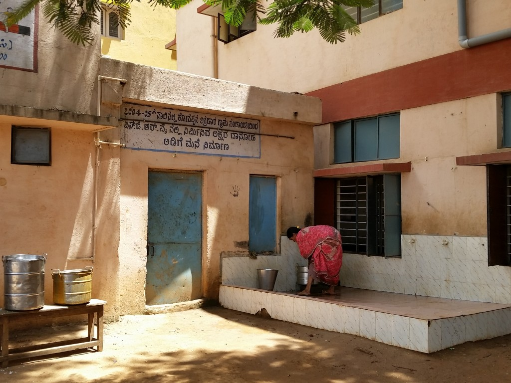 Thimmaiah Reddy Government High School Water Area Being Used