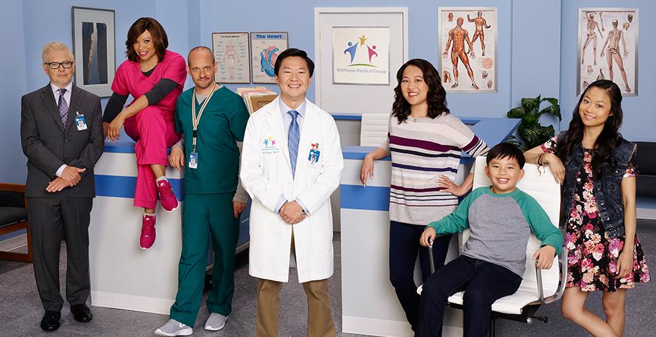 dr-ken-cast