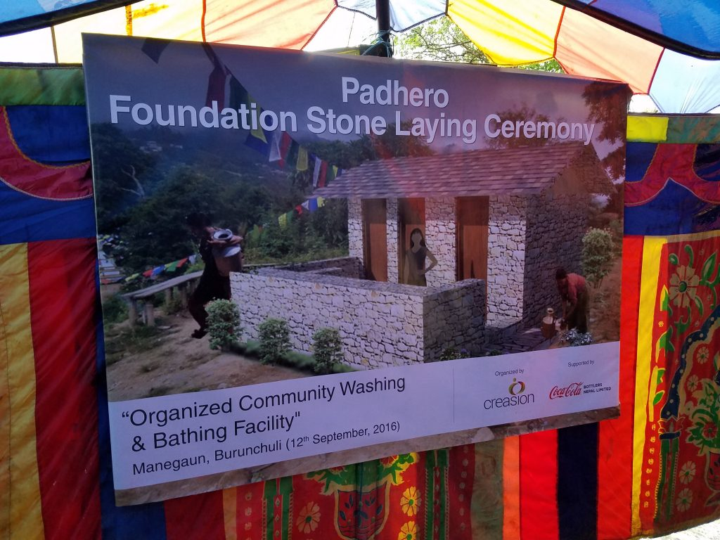 Padhero Foundation Stone Laying Ceremony Sign