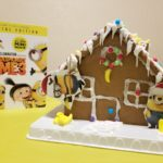 Minions Inspired Holiday Family Fun