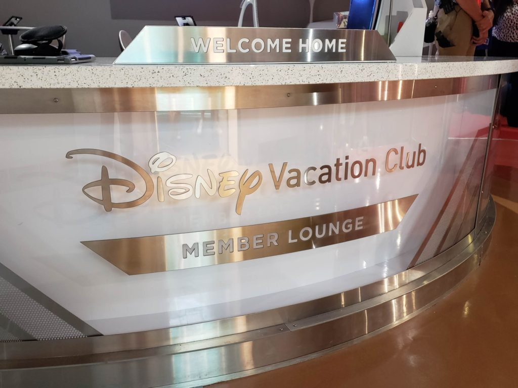 Dinsey Vacation Club Member Lounge
